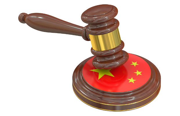 Chinese IP courts accept 30,000 cases, new court idea explored