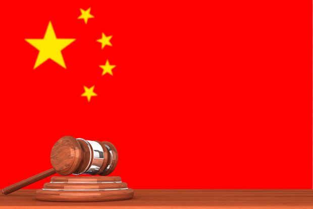 China proposes new IP court