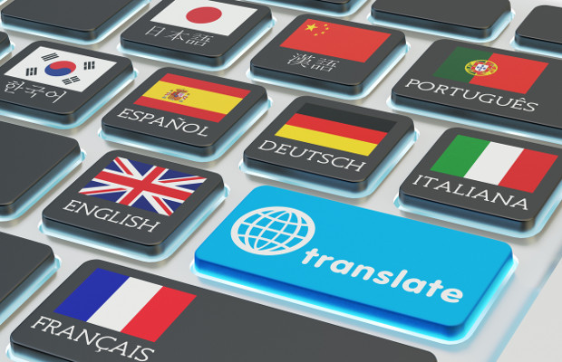 CJEU backs supermarket in row over IP Translator