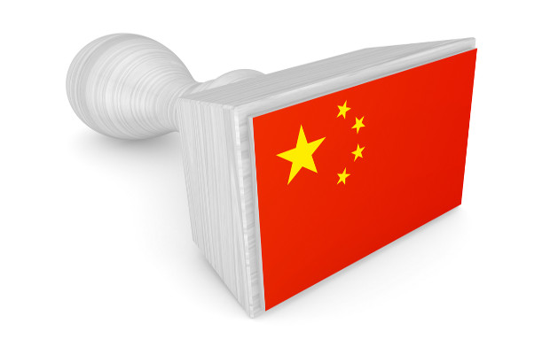 China cuts trademark fees in half