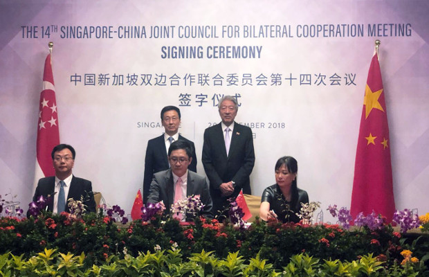 Singapore and China partner to launch IP innovation centre