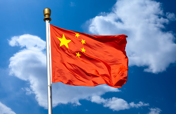 China's inaugural IP appeal court opens for business