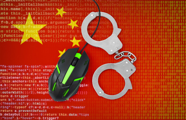 China's Sword Net campaign to crack down on online piracy