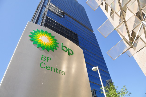 BP loses green trademark battle
