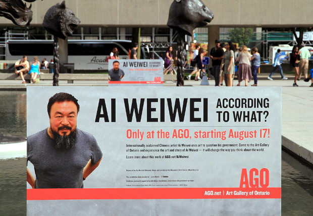 Ai Weiwei claims futuristic film misused his copyright