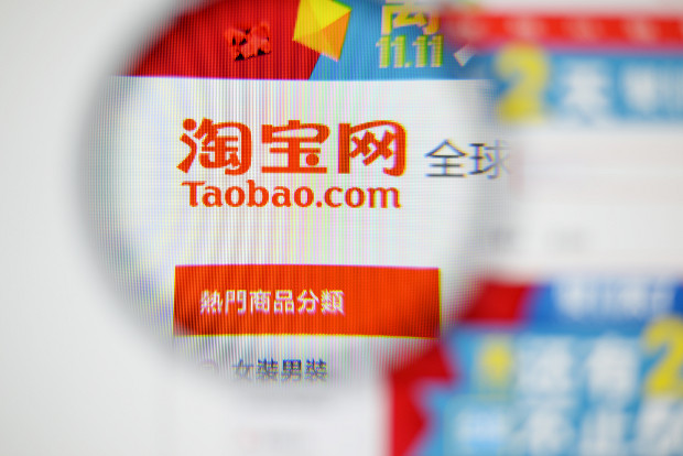 Taobao named on USTR's 2016 Notorious Markets list