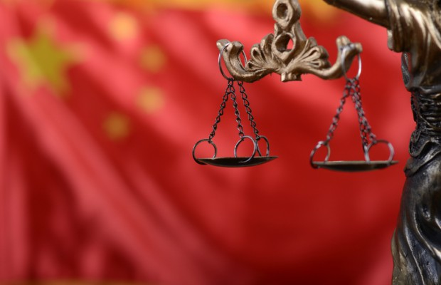 China to reduce patent review period by 15%