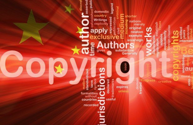 China strengthens copyright law