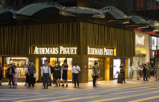 UKIPO throws out Audemars Piguet TM opposition