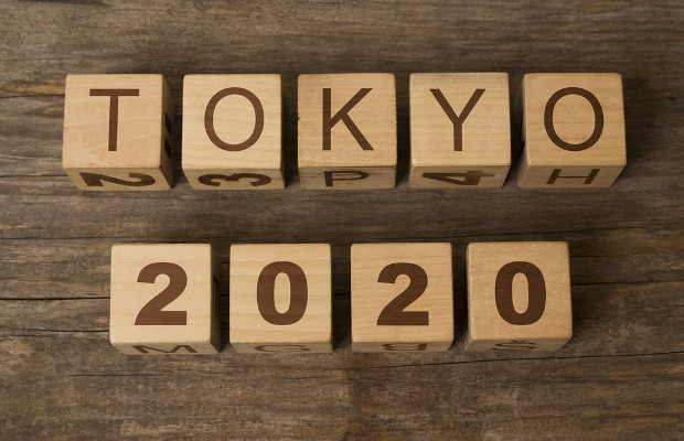 Tokyo Olympics chooses new logo after copyright storm