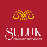 Suluk Intellectual Property Law Firm