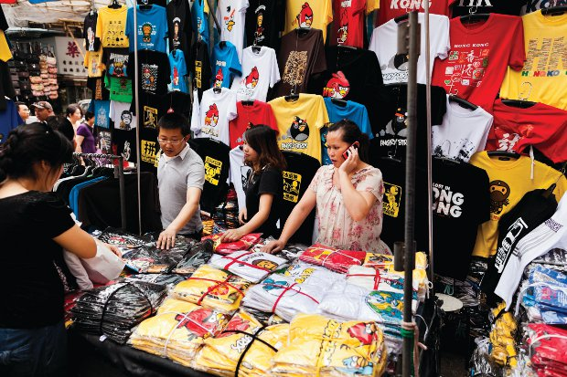 Online counterfeiting in China