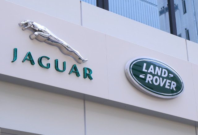 Jaguar's 3D car body CTM application rejected by EU court