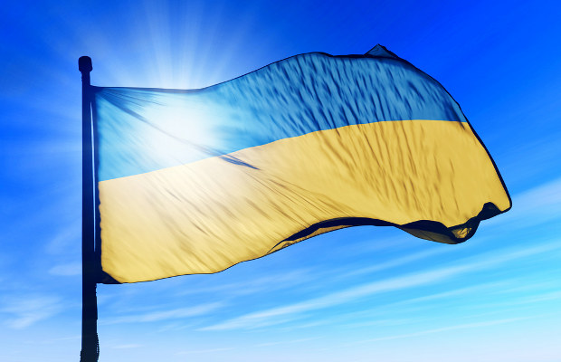 Ukraine to establish IP court
