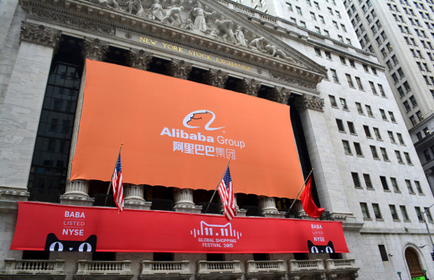 Alibaba fails to stop cryptocurrency company TM use