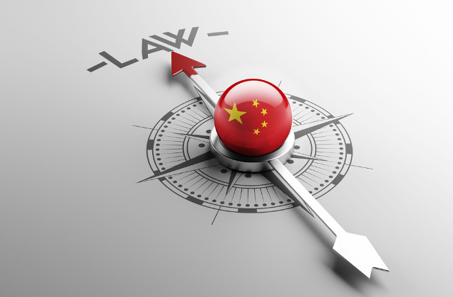 China trademark applications up by 37% in 2015